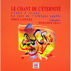 Le Chant de L'Eternité | Livre franco-arabe